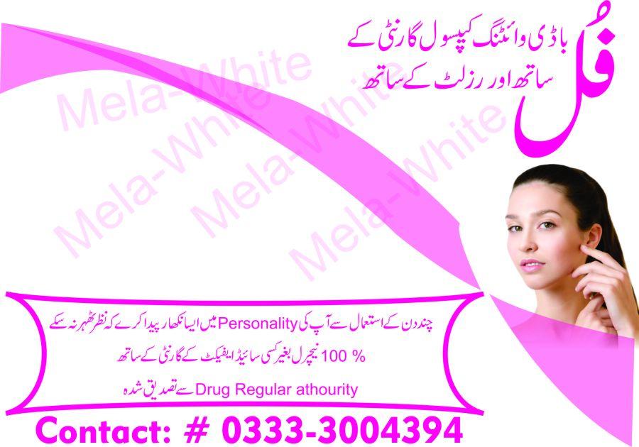 Verified Glutathione Pills in Pakistan™| Skin Whitening Pills