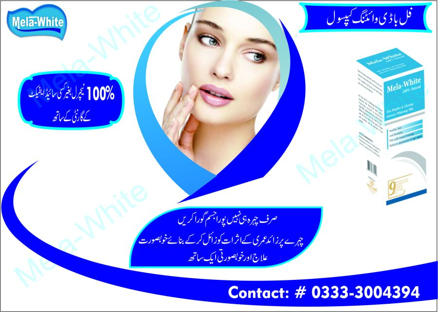 skin-whitening-injections-price-pakistan